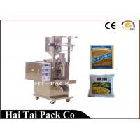 Vertical Back Sealing liquid pouch packing machine in Orange Juice Sauce Manufactures