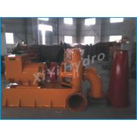 China 125KW Small Hydro Turbines / Water Turbine for Hydro Power Plant / System on sale