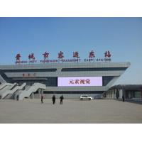 high brightness Outdoor  p16  energy saving  high refresh rate  Led  Panel Manufactures