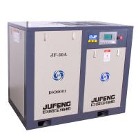 Direct Driven 22kw/30hp Electric Air Compressor Swith Manufactures