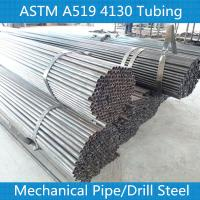 seamless pipe/cold drawn steel tube/cold rolled tube/4130 1045 tube Manufactures