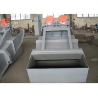 China Concrete Batching Plant Linear Vibrating Feeder Hanging Type YZO-2.5-4 on sale