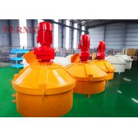 Casting Coatings Pan Mixer Machine For Refractory Materials High Homogenization