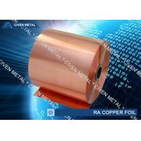 650mm Great Wide Electrical Copper Foil Conductive Lamination Tape Manufactures
