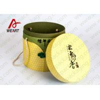 China Festival Used Lidded Cardboard Storage Boxes For Food Environment Friendly Material on sale