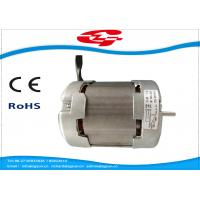 3 Speeds AC Fan Motor , YY 8050 Capacitor Kitchen Cooker Hood Fan Motor Manufactures