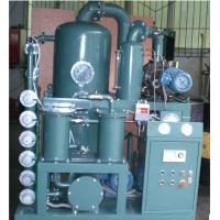 Sell insulating oil purification plant, waste transformer oil recycling system Manufactures