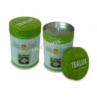67mm Printed Airtight Kaldi Round Tin Box For Coffee And Tea Pepper Canister Storage With Inner Lid Manufactures