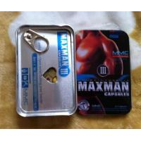 Maxman III Sexual Enhancement Pills Male Herb Sex Medicine for Enlargement Penis overcome erectile dysfunction Manufactures