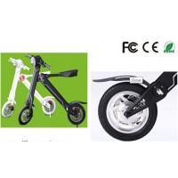 12 Inch Electric Scooter With Seat , Folding Electric Bicycle Portable Manufactures