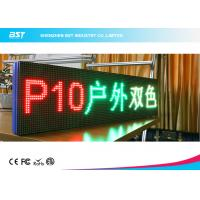 Quality Outdoor RG Dual Color LED Moving Message Display P10 LED Moving Sign for sale