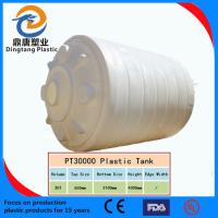 China 50T PE Plastic water storage tank for sale on sale