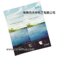 Quality Custom Sublimation Printed Microfiber Glasses Cleaning Cloth for sale