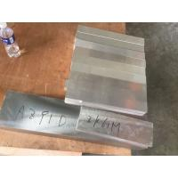 Quality AZ91 AZ80 Mg Plate Hot Rolled Energy Saving Fast Machining CNC Engraving for sale