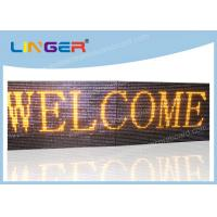 Customized LED Scrolling Message Sign CE / ROHS Approved 640mm*2048mm*120mm Manufactures