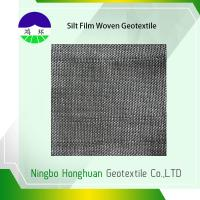Circle Loom Polypropylene Woven Geotextile Fabric , Recycled Geotextile Filter Fabric