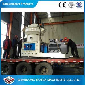 China Vertical ring die Wood Pellet Machine YGK J450 , 560 , 680 , 850 , 1050 on sale