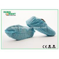 Eco friendly Non Slip NonWoven Disposable Shoe Cover for Processing Industry Manufactures