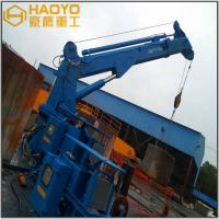 China Hydraulic Images Telescopic Offshore Marine Pedestal Crane Companies Marine Ship Deck Crane on sale