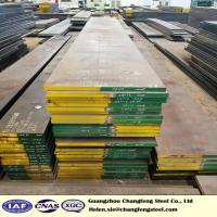 China Anti - Dust Plastic Mould Steel Plate NAK80 P21 In Black Surface With Thickness 16-300MM on sale