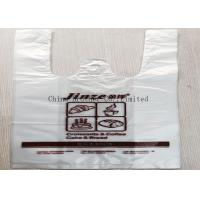 Square Bottom Personalized Retail Bags With Loop Handle Manufactures