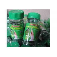 Msv Botanical Slimming Capsules, Yunnan Msv Green Softgel Manufactures