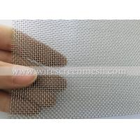 Food Industry Stainless Steel Wire Mesh  Bright Color Acid - Alkali Resistance Manufactures