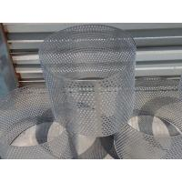 Perforated Metal Perforated Stainless Steel Plate Panel For Building Decoration Manufactures