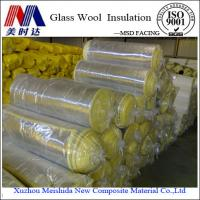China Building Material Yellow Insulation Glass Wool Price on sale