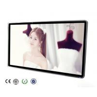 32 Inch HD Wall Mount LCD Display 16:9 Ratio For Advertisement Manufactures