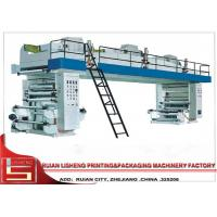 China commercial Dry Laminating Machine for Metalize Film / Paper/Aluminum Foil , Double Color on sale