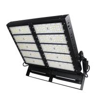 Stadium Sports Industrial LED Flood Lights Volleyball Court Using Long Time Manufactures