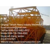 H3/36B Tower Crane Components Mast Section For Building Tower Crane Manufactures