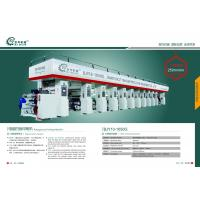 China online Online Quality Automatic Film Blowing and Rotogravure Printing Machine on sale