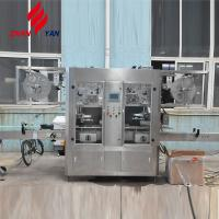 Good Selling Sleeve Labeling Automatic Labeling Machine Paper Cups Manufactures