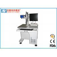 High-performance UV Laser Marking Machine for Glass Diamond Ultra-fine Engraving Manufactures