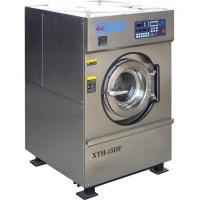 XTH-15DF laundry machine - 3 in 1 washer exractor and dryer Manufactures