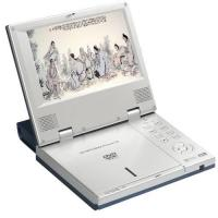 Quality Portable DVD Player with Low Cost for sale