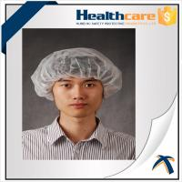 OEM Clip Disposable Head Cap Dustproof , Surgical Operating Room Scrub Hats  Manufactures