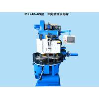Buy cheap High Speed Automatic Grinding Machine 12.6KW Digital ControlFor Spring End from wholesalers