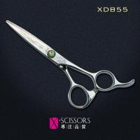 Damascus Steel/Convex Edge/Right Handed/Hot Selling/Hair cutting scissor XDB55 Manufactures