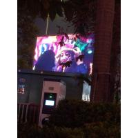 Buy cheap 2 Faced Front Service Led Video Wall Panel RGB Full Color Refresh Rate 1920hz from wholesalers