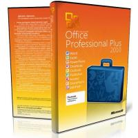 China Yellow Windows Office Professional Plus 2010 Product Key Business Retail Home on sale