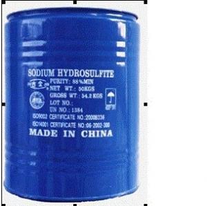 Sodium Hydrosulfite85%, 88%&90% Manufactures