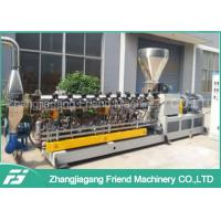 75kw PVC Pelletizing Line Pvc Cable Extruder Machine OEM / ODM Available Manufactures