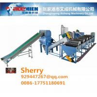 PET PE PP bottle washing machine plastic washing machine PET recycle machine plastic bottle washing line Manufactures