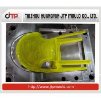 high quality adult use outdoor use plastic chair mould Manufactures