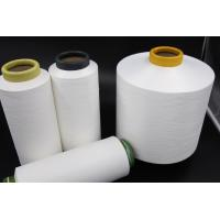 Semi - Dull High Tenacity DTY Polyester Multifilament Yarn 150D/96F With Soft Crimp Manufactures
