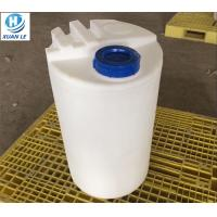 China Fresh products portable water storage tank with hot promotion on sale