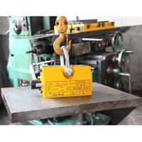 Mechanical Industry Steel Plate Lifting Magnets 10000KG Rated Load Capacity Manufactures